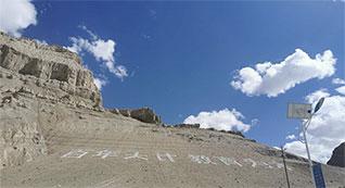 """全球数字化实验的""""新高度""""——西藏阿里地区raybet下载®数字化实验产品培训纪实"""
