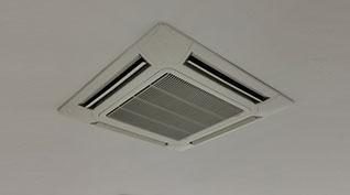 空调开放,科琳宝室内空气消毒治理方案