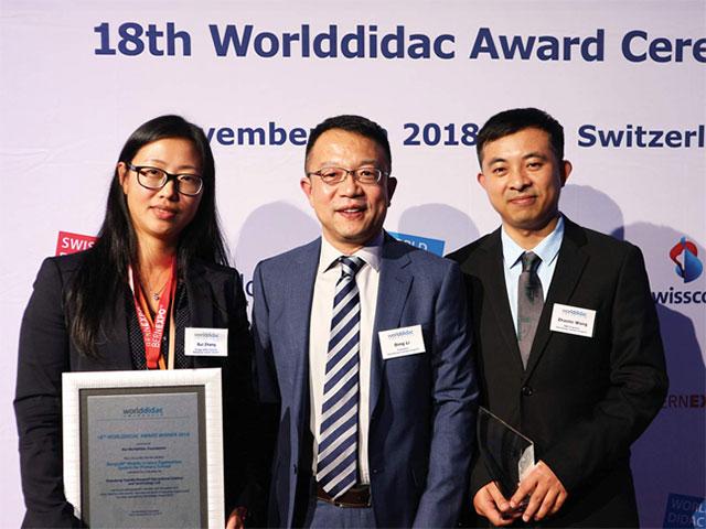 新华社:上海DIS数字实验系统获颁国际权威大奖!